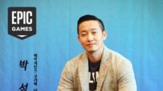 [인터뷰-에픽게임즈 코리아 박성철 대표]글로벌 게임 기술 기반, 개발·운영까지 토탈 서비스 완성