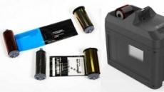 아이디피, 'ID카드 프린터용 리본 파쇄기' 업계 첫 개발