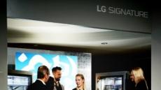 현대미술과 만난 가전…LG전자, 獨서 'LG 시그니처 아트위크'