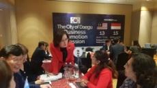 대구경북경제자유구역청, 동남아서 투자유치 활동 나서