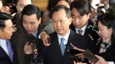 임종헌 공소장으로 본 박병대 혐의…'재판 시나리오 검토' 지시자 지목