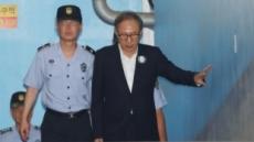 국세청, 역외탈세 혐의 이명박 전 대통령 세무조사 착수