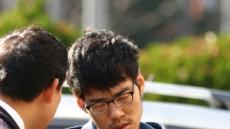 "'PC방 살인' 김성수 ""유족들에 너무너무 죄송"""