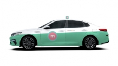 혁신형 택시 전문브랜드 '마카롱' 12월부터 달린다