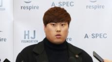 """WS 밟고온 류현진 """"부상 회복으로 자신감…내년 FA 대박"""""""