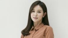 조수애 아나운서, 1800대 1경쟁률 뚫고 입사한 JTBC에 사의 표명