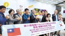 한국방문 대만인 첫 年 100만 눈앞...관광당국, 22일 오후 환영행사 준비