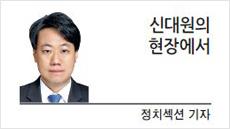 [현장에서] 백두칭송의 불편함과 치기어림