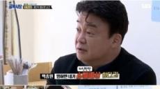 """'골목식당' """"다시 해 봐""""아들 이끈 홍탁집 어머니의 모정, 8.6% '최고의 1분'"""