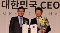 볼빅 문경안 회장, CEO 명예의전당 수상