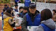 골프존 임직원 550명, '사랑의 지역봉사활동'