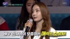 '더 팬', 음악예능 범람속에도 차별화에 성공
