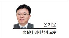 [특별기고-온기운 숭실대 경제학과 교수] 미래산업 이끌 '슈퍼휴먼'을 키우자