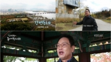 '김영철의 동네 한 바퀴'의 마법이란? 못봤던 걸 보게하는 힘