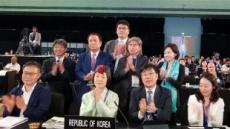 [포토뉴스] 남북 '씨름' 첫 인류무형문화유산 공동 등재