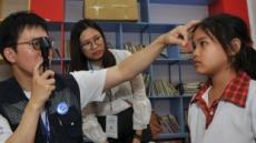 강남세브란스-효성그룹, 베트남 의료봉사 통해 1800여 명 진료