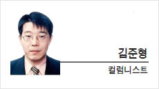 [광화문 광장-김준형 칼럼니스트] 원숭이 사회