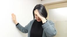 [생생건강 365] '빙빙', 만성 어지럼증 어떻게 치료하나요?