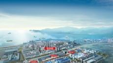 당진 송산2일반 산업단지 '국가혁신클러스터' 지정…입지투자비 40%, 설비투자비 24% 지원