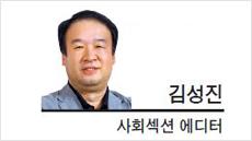 [데스크 칼럼] 밥그릇과 쪽박