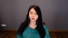 인기 유튜버 윰댕, 가정폭력 피해자에 경솔한 발언 파문