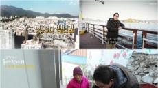 '김영철의 동네 한 바퀴', 창원 마산 '삶의 장인들' 이야기