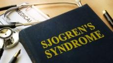 입안은 바짝ㆍ눈은 뻑뻑…자가면역질환 '쇼그렌 증후군' 치료법은?