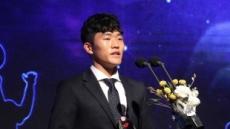 "K리그2 나상호 ""내 생애 최고의 날"""