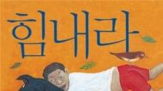 """심상대 """"공지영 성추행 사실 아니야…고소할 예정"""""""
