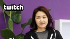 """[와이드인터뷰]트위치 코리아 이하경 대표 """"크리에이터-팬 소통 플랫폼으로 게임판 BTS-아미 소망"""""""
