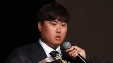 """'아내바보' 류현진 """"결혼 후 한번도 안 싸워 """""""