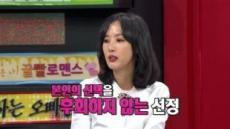 """이선정, LJ와 이혼→황지만과 결별…""""공황장애"""""""