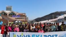 눈(雪) 없는 나라 손님들을 위한 스키 축제