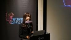 유니티, '우먼 크리에이터스' 행사 개최 … 다양한 여성 크리에이터 참석
