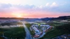 새로운 부촌을 형성하는 복층 테라스하우스 단지, 인터불고CC 입구 '경산 샤갈의 마을' 12월 공개