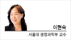 [세상속으로-이현숙 서울대 생명과학부 교수] 유전자 편집 아기 논란