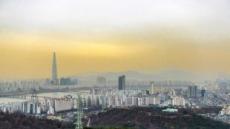 서거정이 놀란 서울 낙조, 지하철옆 해넘이 명소