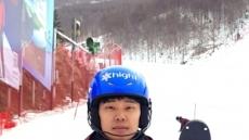 정동현 스키 국가대표, 유럽,日 제압 극동컵 우승