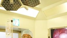 '암 진행 가능성' 13㎝↑ 거대 난소종양, 복강경으로 제거한다