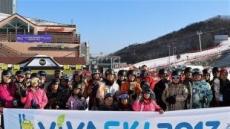 [쉼표] 한국의 '지구촌 겨울 나눔' 온정