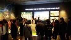 HDC현대산업개발 '대구 복현 아이파크', 1순위 청약서 평균 280.46대 1로 전 주택형 마감