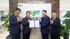 뮤지컬 배우들의 스타트업 '디스코크리에이티브' 신보 지원