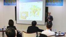 우리은행, 부산에서 '일본 부동산 투자세미나' 개최