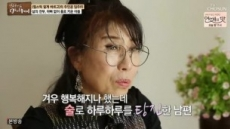 """'마이웨이' 임주리 """"유부남 전남편 '립스틱' 대박 후 찾아와 행패"""""""