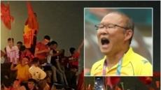 """베트남의 박항서 """"에릭손과 비교말라, 결승행 팬 위한 보상"""""""