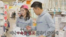 """김종민, 황미나에 진심고백...""""우리 인생도 중요한 거니까"""""""