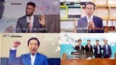'정치 꿈나무' 샘 오취리, 용산 구의원 도전…김성태ㆍ손학규ㆍ박원순 등 응원 격려