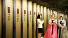 한국관광공사, '관광청' 급에 걸맞는 위상-비전 선포