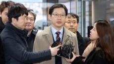 """드루킹 """"김경수 앞에서 '킹크랩' 시연했다"""" 재차 증언"""