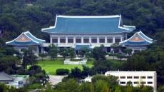김정은 서울 답방 임박…靑 NSC 열고 '방위비분담 협의상황' 논의